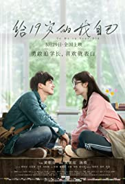 Nonton Film To My 19-Year-Old (Gei 19 sui de wo zi ji) (2018)