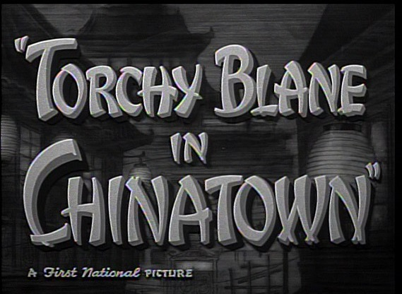 Torchy Blane in Chinatown (1939)