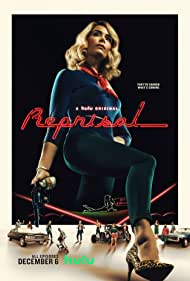 Abigail Spencer in Reprisal (2019)