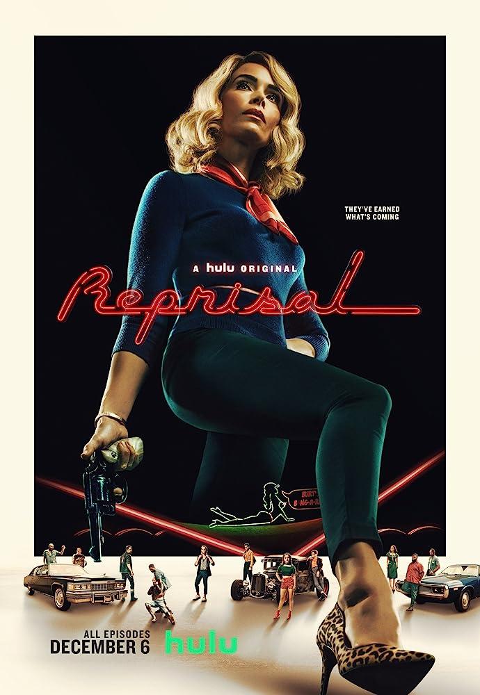 Reprisal (2019)