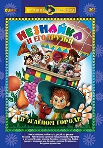 Bittorrent free download english movies Neznayka v Zelyonom Gorode [480x640]