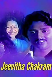 Jeevitha Chakram Poster