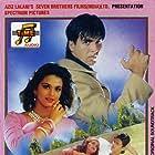 Akshay Kumar, Madhoo, Sunil Shetty, and Shilpa Shirodkar in Hum Hain Bemisaal (1994)