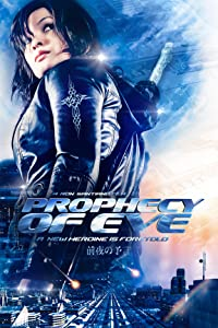 Movie site for free watching Prophecy of Eve [Mpeg]