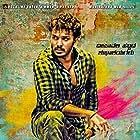 Brihaspathi (2018)