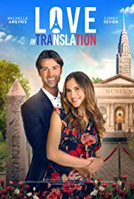 Corey Sevier and Michelle Argyris in Love in Translation (2021)