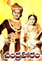 Chandraharam