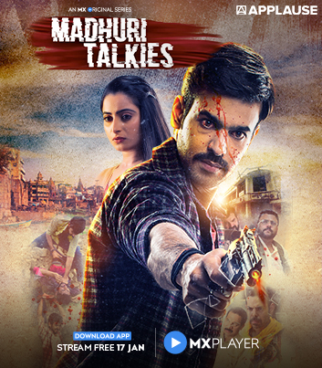 Madhuri Talkies S01 2020 MX Player Web Series Hindi WebRip All Episodes 300mb 480p 1GB 720p WebDL 1080p
