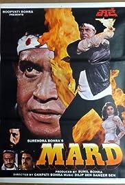 Mard (1998) - IMDb