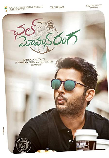 Chal Mohan Ranga (2018) Dual Audio WEB-HDRip - 480P | 720P | 1080P - x264 - 450MB | 1.4GB | 2.4GB - Download & Watch Online With Subtitle Movie Poster - mlsbd