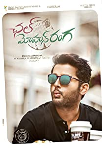Best site to download 300mb movies Chal Mohan Ranga [4K] [hddvd
