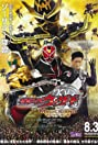 Kamen Rider Wizard in Magic Land (2013) Poster