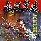 Sibelle Hu and Lung Ti in Jiao tou fa wei (1985)