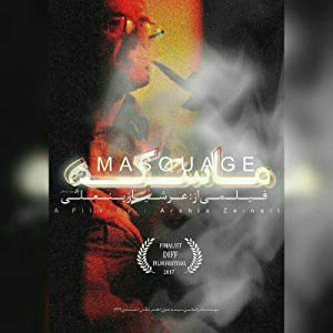 Movies website to download Masquage by none [XviD]
