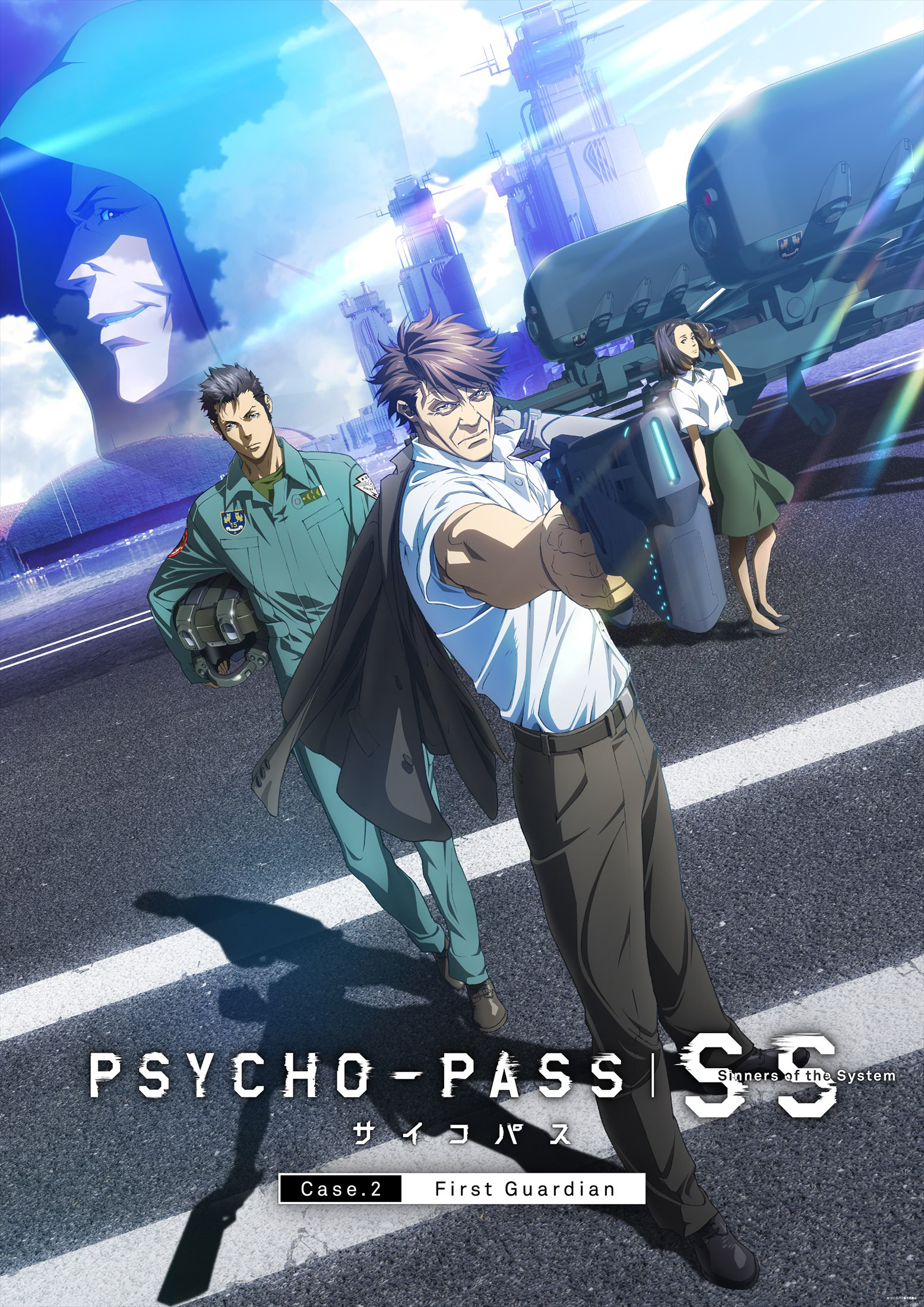Psycho Pass Season 2 Episodes
