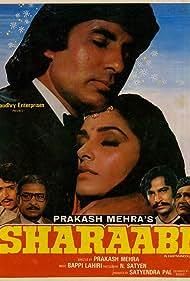 Sharaabi (1984)