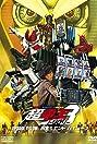 Kamen Rider Super Den-O Trilogy: Episode Yellow - Treasure De End Pirates