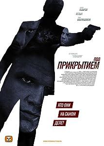 Watch online action movies 2018 Pod prikrytiem by [Avi]
