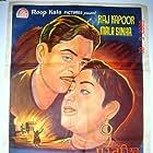 Raj Kapoor and Mala Sinha in Parvarish (1958)