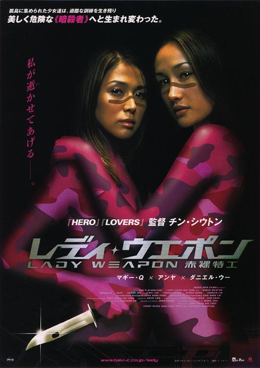 Naked Weapon (2002) Hindi Dubbed