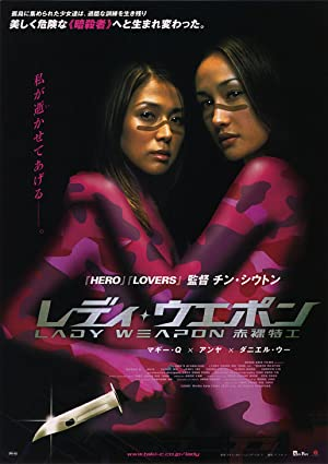 Permalink to Movie Naked Weapon (2002)