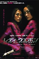 Naked Weapon (2002) Poster