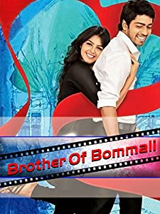 Watch japanese movie go online Brother of Bommali by G. Nageswara Reddy [x265]