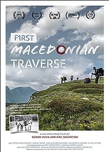 New iphone movie downloads Prva Makedonska Transverzala by none [480i]