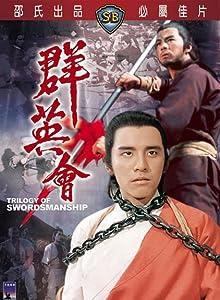 itunes movie downloads to dvd Qun ying hui [Avi]