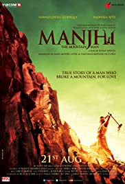 Manjhi: The Mountain Man Poster