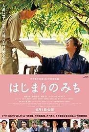 Dawn of a Filmmaker: The Keisuke Kinoshita Story Poster