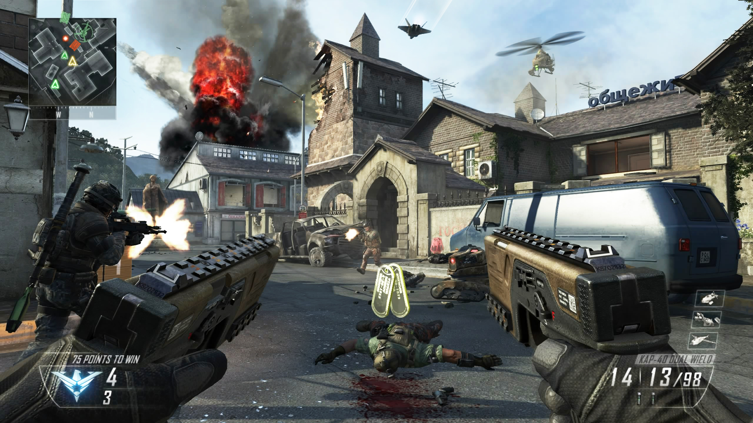 Call Of Duty Black Ops Ii Video Game 2012 Photo Gallery Imdb