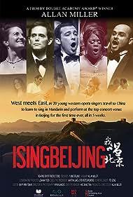 I Sing Beijing (2012)