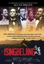 I Sing Beijing