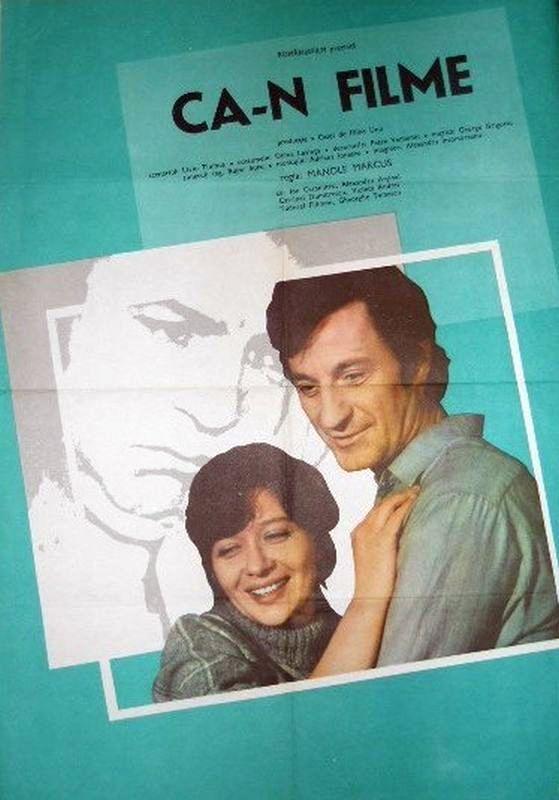 Ca-n filme ((1983))