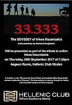 33,333 The Odyssey of Nikos Kazantzakis