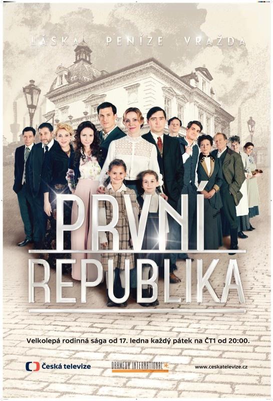První republika (2014)