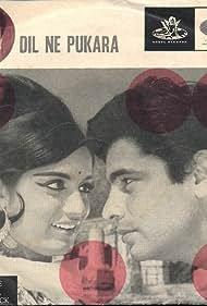 Dil Ne Pukara (1967)