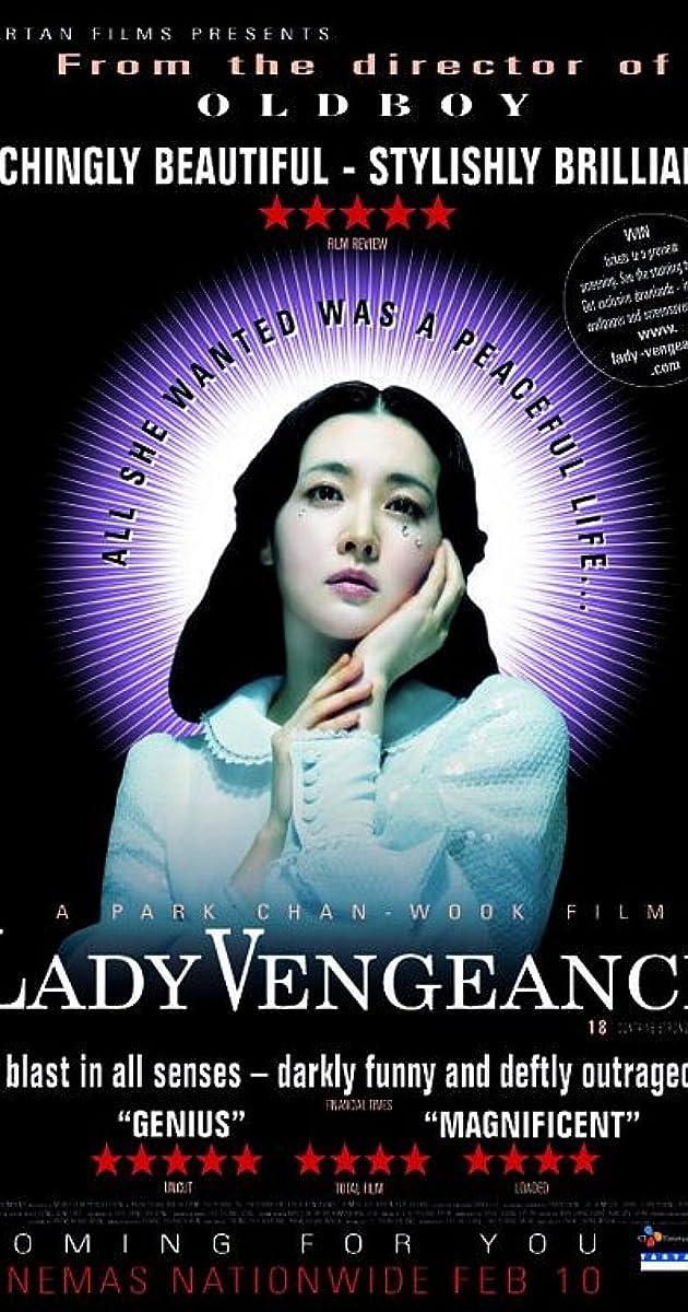 Subtitle of Lady Vengeance