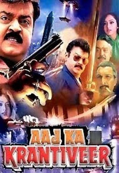krantiveer full movie hd download 720200