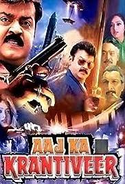 Aaj Ka Krantiveer Poster