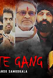 Gulte Gang (2021) HDRip Telugu Movie Watch Online Free