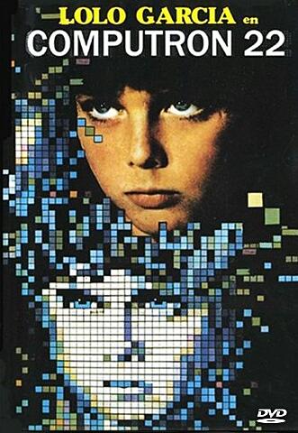 Computron 22 ((1988))