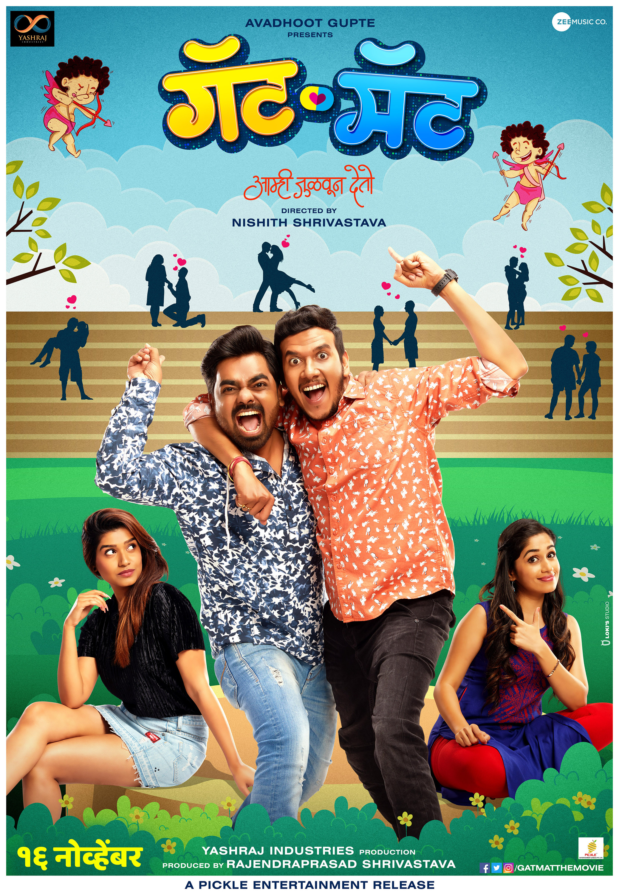GatMat 2018 Marathi Full Movie 720p HDRip 800MB ESubs Download
