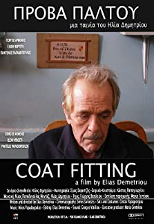 Coat Fitting (2006)