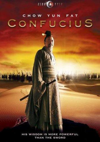 Confucius | کنفوسیوس