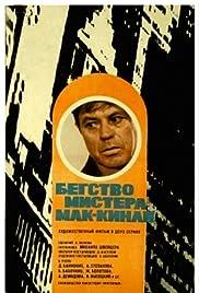 Begstvo mistera Mak-Kinli(1975) Poster - Movie Forum, Cast, Reviews