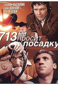 713 prosit posadku (1962)