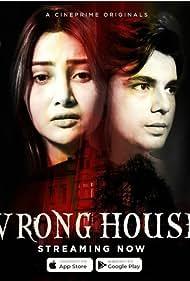 Wrong House (2021)