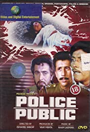 Download Police Public (1990) Movie